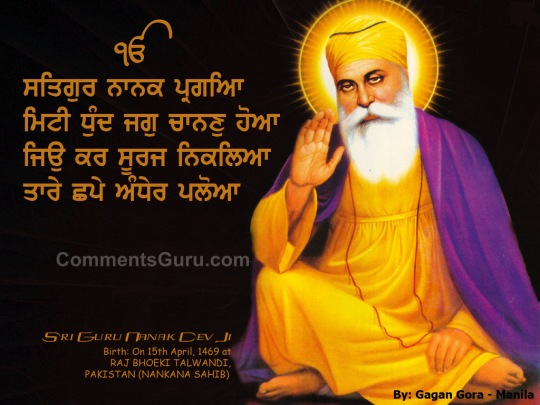 guru-nanak-dev-ji-on-the-occasion-of-gurpurab.jpg